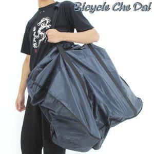 自由車袋│加厚版20吋小折疊車攜車袋.小摺疊車袋.折疊自行車包包.摺疊腳踏車收納袋