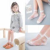 兒童水晶襪夏季薄款女童水晶冰絲襪3-15歲寶寶公主花邊襪短襪子 預熱狂歡節
