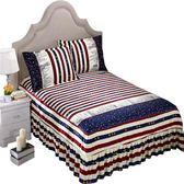 席夢思床罩床裙床套單件韓式公主防滑床蓋床單床笠1.8m1.5/2.0米 萬聖節八折免運