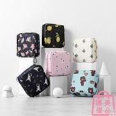 【買一送一】衛生巾收納包便攜裝放衛生棉m巾的月事小包【匯美優品】