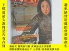 二手書博民逛書店藝術市場罕見2003年第12期Y19945