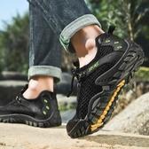 登山鞋-保羅 駱駝男鞋夏季透氣戶外休閒運動鞋網布鞋男登山鞋防滑網面鞋 多麗絲旗艦店