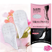 【Micro Pretty】超微米纖腿機能-前足鞋墊---附足弓 (超薄止滑、適用於各式鞋款、輕鬆不擠壓)