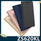 ASUS ZenFone 5Z ZS620KL 融洽系列保護套 皮質側翻皮套 肌膚手感 隱形磁吸 支架 插卡 手機套 手機殼