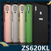 ASUS ZenFone 5Z ZS620KL 電鍍邊框+PC類碳纖維背板 金屬質感 四角防摔 卡扣式組合款 保護套 手機套