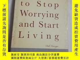 二手書博民逛書店How罕見to stop worrying and start