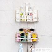 浴室置物架廁所吸盤式儲物架吸壁式衛生間衛浴三角架子壁掛免打孔  夏季新品 YTL