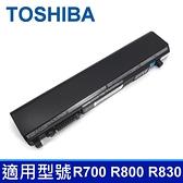 TOSHIBA PA3831U 3芯 . 電池 Dynabook R730 R731 R732 R741 RX3 RX3W Satellite R830 R840 Tecra R700 R840 R940 PABAS249 PABAS250