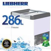 LIEBHERR德國利勃 286L玻璃推拉冷凍櫃【EFE-2802】