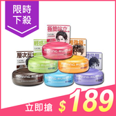 GATSBY 塑型髮蠟(80g) 多款可選【小三美日】$199