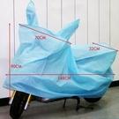 【珍昕】 生活大師 貼心機車防塵套通用型(總長148前寬70後寬32高90cm)/防塵套