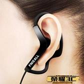 有線耳機 不入耳運動跑步不傷耳手機電腦男女生兒童聽網課學習通用耳機游戲掛 榮耀 618