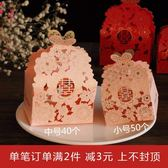 結婚喜糖盒子批發鏤空喜糖禮盒個性