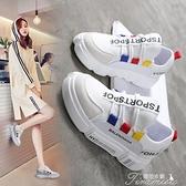 新款女鞋透氣小白鞋夏季百搭韓版厚底內增高春款休閒板鞋 快速出貨
