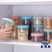 密封罐帶刻度透明廚房收納罐塑料儲物罐零食收納盒【古怪舍】
