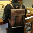 男士後背包書包休閒背包時尚潮流旅行包大學生瘋馬皮復古2020新款 一米陽光