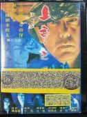 挖寶二手片-P04-180-正版DVD-華語【上帝之手】黃秋生 午馬(直購價)