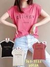 [預購+現貨]韓國-van英文短袖T(3色)-上衣-74002660 -pipima-53