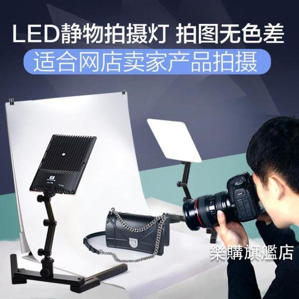 全館88折特惠-攝影燈LED攝影燈套裝靜物拍攝台攝像柔光燈拍照迷你攝影棚兩燈wy