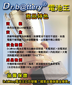 ■電池王■ GF2/DMC-G3/GX1 電池 For DMW-BLD10 高容量相機副廠鋰電池 特價免運費
