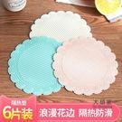 餐桌墊 6片裝碗墊子鍋墊圓形隔熱墊盤墊廚房餐桌墊防燙耐熱家用餐墊防水 3色