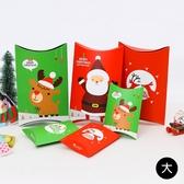 聖誕卡通禮物盒 大款 紙盒 包裝盒 禮物盒 禮物 聖誕樹 聖誕節 耶誕節 聖誕禮物【歐妮小舖】