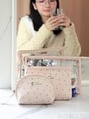 隨身化妝包網紅小號收納包便攜旅行簡約可愛大容量少女口紅化妝袋 交換禮物