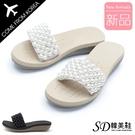 韓國空運 優雅珍珠一字造型 舒適柔軟底墊 4CM厚底涼拖鞋【F713288】版型正常/SD韓美鞋