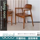 《固的家具GOOD》170-6-AK 圓圓柚木餐椅