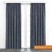 經典塗層阻音遮光窗簾 寬200x高165cm 黑