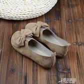娃娃鞋 豆豆鞋女森繫軟底娃娃鞋韓版百搭瓢鞋原宿風學生牛筋軟底平底單鞋 新年特惠
