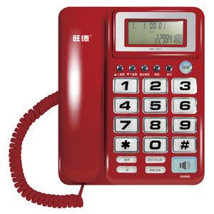 【中彰投電器】旺德超大字鍵有線電話,WD-7001【全館刷卡分期+免運費】以現有庫存顏色出貨呦~