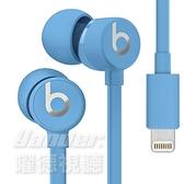 【曜德★免運】Beats urBeats3 Lightning 藍色 耳道式耳機 線控MIC iphone