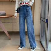 當當衣閣-直筒牛仔褲女寬鬆高腰 冬季外穿 百搭九分復古闊腿加厚褲子