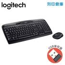 Logitech羅技 MK330R 無線鍵鼠組(USB接收器)