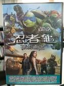挖寶二手片-D58-正版DVD-電影【忍者龜:破影而出】-梅根福克斯 威爾阿奈特(直購價)