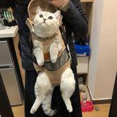 寵物籠貓狗兔鼠貓咪背包寵物便攜的外出包狗狗胸前包出行雙肩包貓袋寵物 JY最後一天全館八折