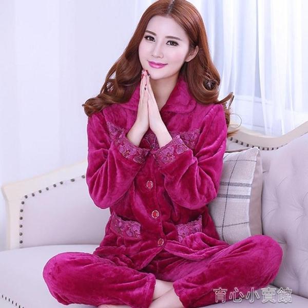 睡衣 秋冬季珊瑚絨睡衣女冬天加厚法蘭絨加絨套裝可愛家居服春秋可外穿 新年特惠