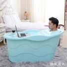加厚超大號大人泡澡桶折疊蓋全身洗澡桶塑料沐浴盆恒溫家用浴缸嬰兒游泳 LJ7365【極致男人】