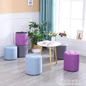 布藝小凳子家用創意圓凳客廳沙發凳成人矮板凳實木腳凳坐墩換鞋凳 NMS名購新品