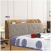 【水晶晶家具/傢俱首選】ZX1129-2費德勒5 尺全木心板附插座貓抓皮面雙人床頭箱~~床底另購