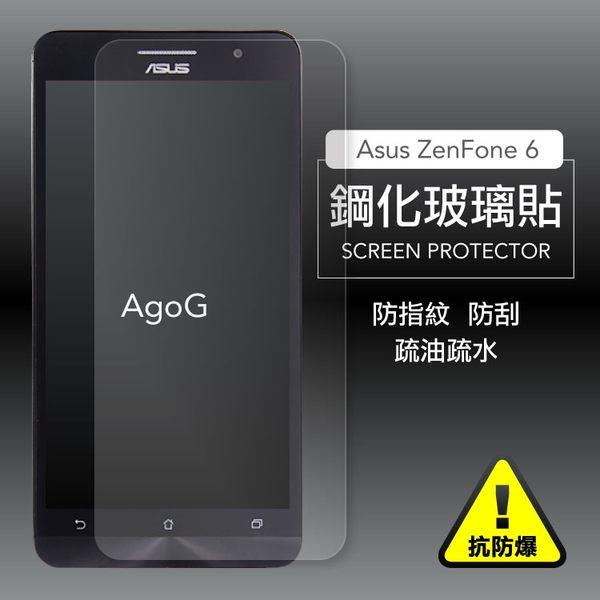 保護貼 玻璃貼 抗防爆 鋼化玻璃膜ASUS ZenFone 6(6.0) 螢幕保護貼 A600CG