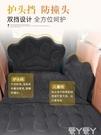 充氣床車載充氣床汽車充氣床后排睡墊旅行床轎車后座床墊suv氣墊床通用LX 愛丫 免運