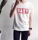 找到自己 MD 韓國 潮 男 時尚 休閒 BABY字母印花 短袖T恤 學生短T 短袖上衣 特色短T