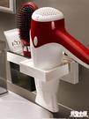 浴室置物架吹風機架免打孔衛生間電吹風架吹風機掛架吹風筒架壁掛 店慶降價