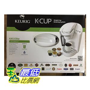 [8美國直購] KEURIG 咖啡機 K45 ELITE SINGLE CUP BREWING SYSTEM-COCONUT WHITE-BONUSES-NEW/RARE/OOP!!