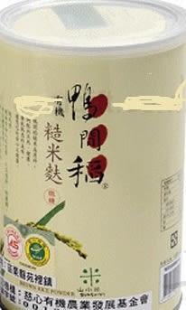 鴨間稻有機糙米麩0.4kg*1  無糖