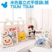 Norns【米色直立式手提袋L號 TSUM TSUM】米奇米妮小熊維尼史迪奇帆布包包購物袋購物袋醜娃娃小豬