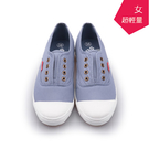 【A.MOUR 經典手工鞋】輕履系列- 冰藍 /休閒鞋 / 平底鞋 / 嚴選斜紋布 / 柔軟透氣 /DH-6732