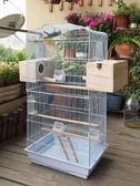 玄鳳虎皮鸚鵡籠子 豪華大型鳥籠 八哥籠大號金屬 牡丹鷯哥繁殖籠